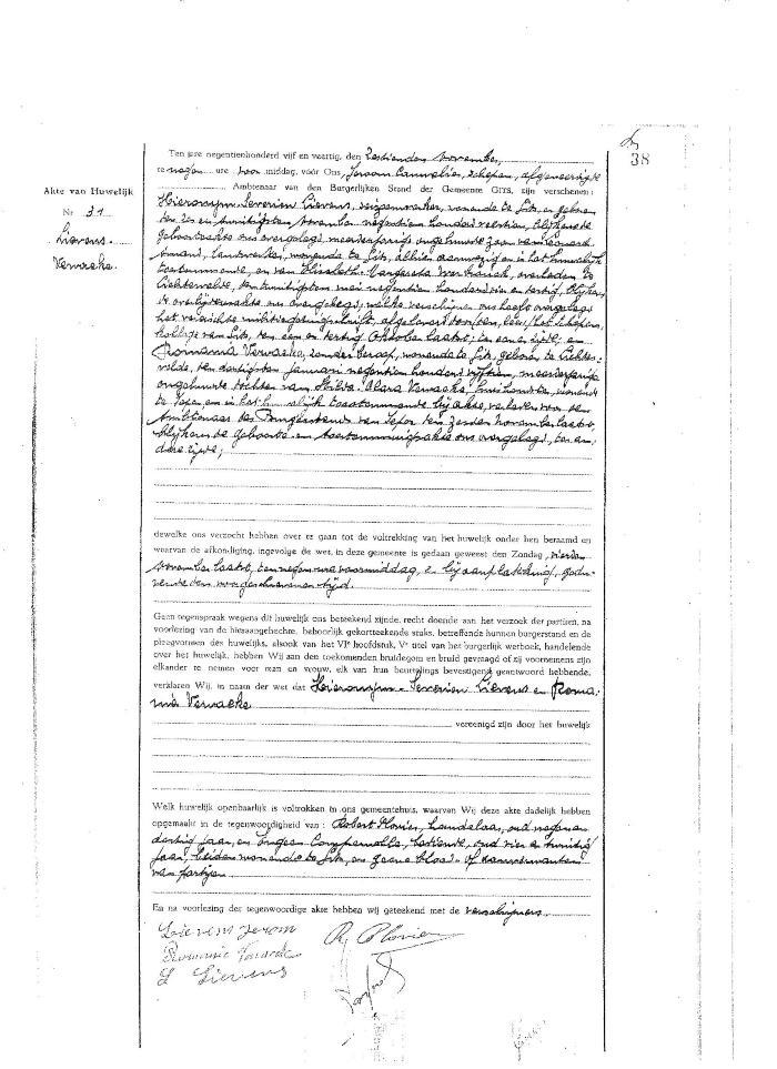 Huwelijksakte van Hieronymus Lievens en Romanie Vervaeke, Gits, 16 november 1945