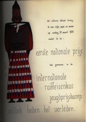 """Jeugdtekenwedstrijd :""""ontdek heden het verleden"""", Roeselare,1974"""