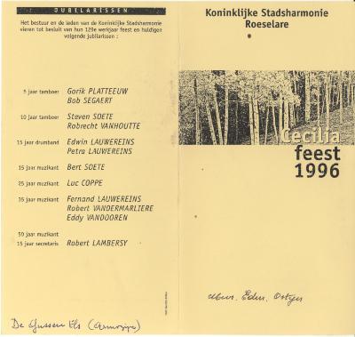 Koninklijke stadsharmonie Roeselare, Ceciliafeest 1996