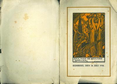 Spijskaart Feestmaal 25 jarig dokterschap Jozef Spincemaille, Roeselare, 1936