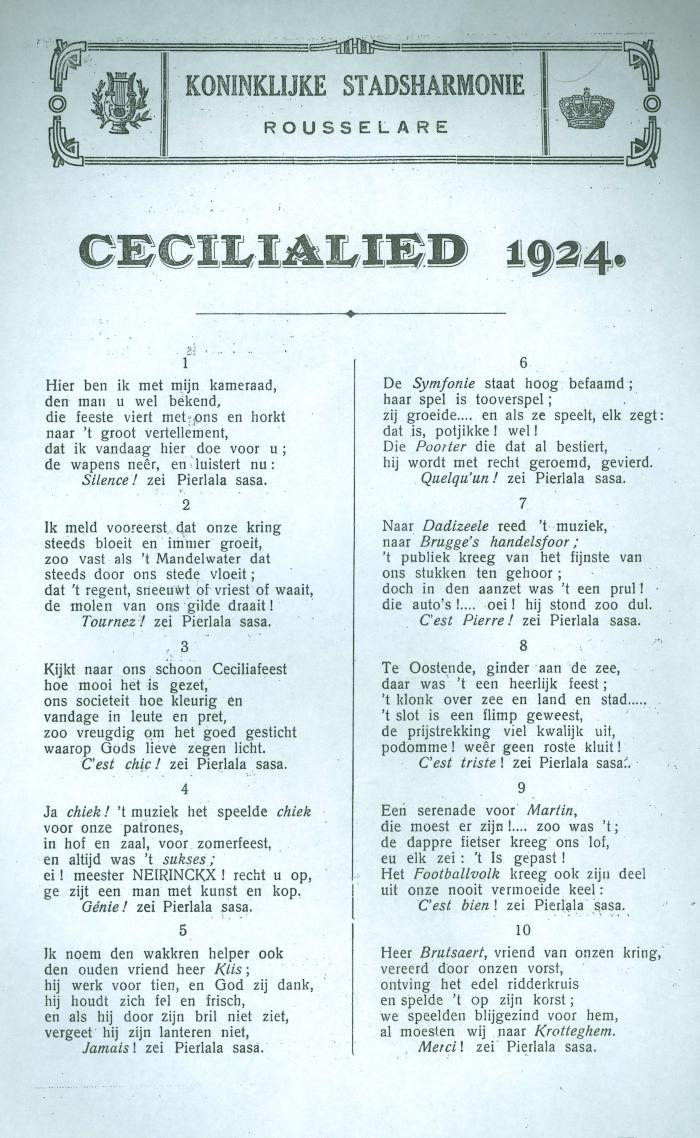 Cecilialied 1924 Koninklijke Stadsharmonie, Rousselare