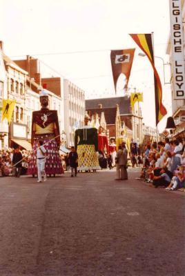 50 jaar batjesstoet, reuzenoptocht, 1982