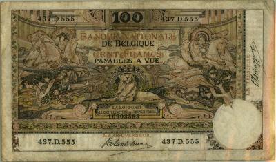 Oud geld type 1898, 100 BFR