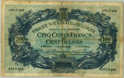 Oud geld type 1887, 500 BFR