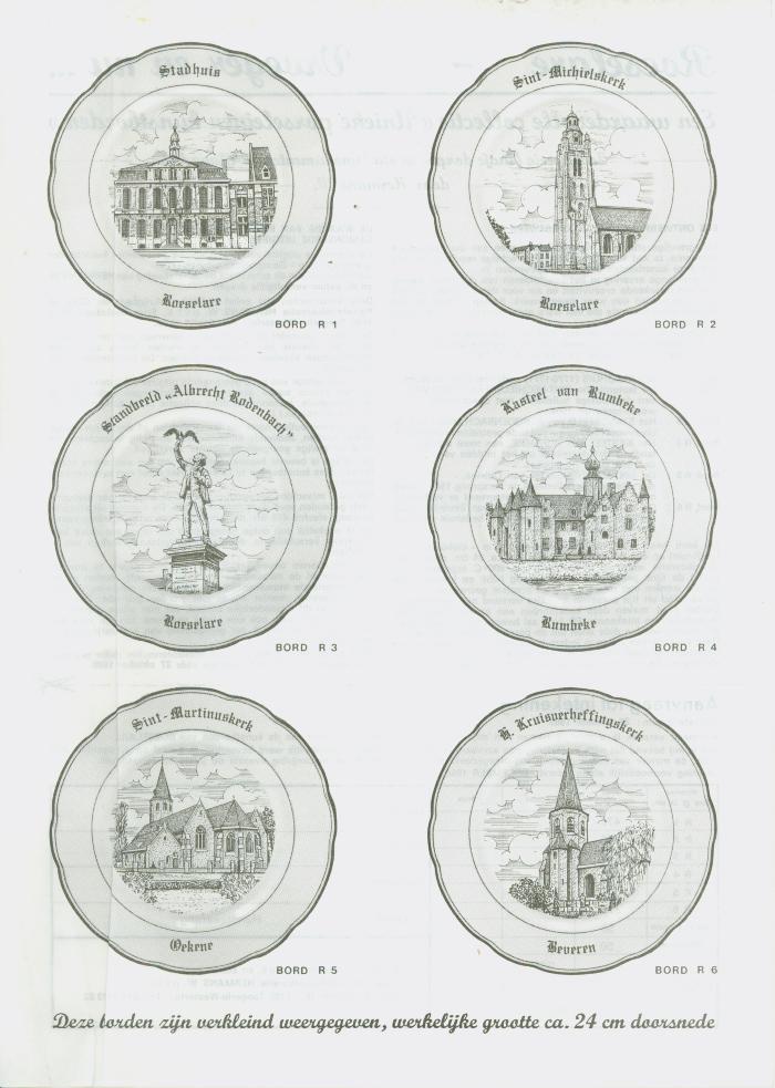 Afbeelding van borden Roeselare - vroeger en nu ... met meer uitleg en een aanvraag tot intekening.
